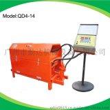 QD4-14液壓調直機