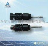 光伏3.0線端防水連接器