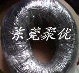 抗紫外线pvc套管 pvc软管 抗UV性PVC套管