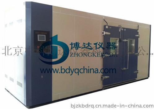 北京大型步入式盐雾腐蚀试验室价格