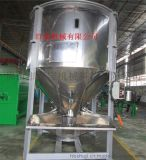 201不鏽鋼立式混料機