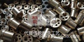 中性低泡金属零部件清洗剂, 适用于各类金属零部件的除油脱脂清洗GLS-505