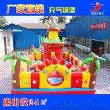 24平方光头强充气城堡小型儿童充气城堡