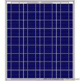 多晶45W—55W太阳能电池板