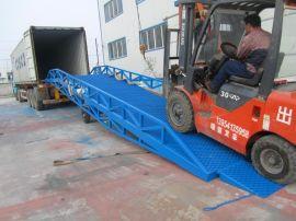 淄博10吨登车桥,集装箱卸货桥,塔车板