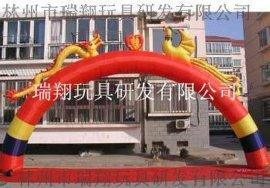 瑞翔12米充气龙凤彩虹门 可印字 色彩鲜艳 厂家直销质量担保