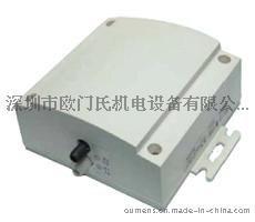 氣體空氣微壓差感測器變送器
