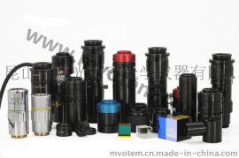 电动变焦工业镜头 工业镜头厂家