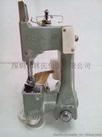 飞人牌GK9-2手提式缝包机