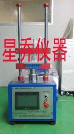 微电脑全自动弹簧疲劳试验机/全触摸屏弹簧寿命检测仪器图片/密封件弹簧,挂力弹簧及弹簧寿命测试仪