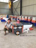 厚型防火塗料噴塗機,鋼結構防火專業噴塗機