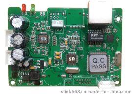 伟林科网络广播终端开发模块网络音频模块SV-2401