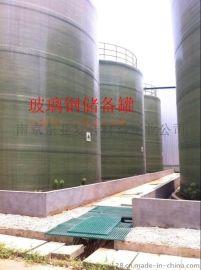 现场制作大型玻璃钢储备罐|油罐|**罐