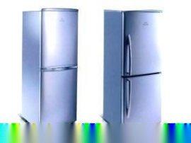 济南防爆直冷式冰箱冰柜