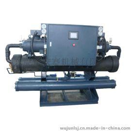 宏赛100HP螺杆式冷水机