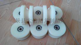 生产厂家 塔机配件 尼龙滑轮 尼龙轮等各种机械尼龙配件