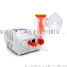 摩力康新款空气压缩式雾化器 儿童成人医用家用雾化机 雾化吸入器