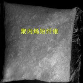 9mm聚丙烯短纤维厂家供应