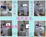 深圳沙井福永西鄉塑膠適配器鐳射鐳射打標機/鐳雕機
