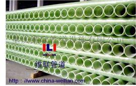 重庆玻璃钢电力电缆保护管厂家
