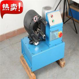 爆销胶管扣压机缩管机,高压油管压管机扣管机,挖机油管扣压机