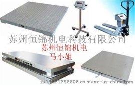 3吨电子磅秤,SCS-3000KG磅秤