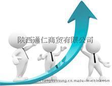 【利润中心】西安畅诚呼叫中心 西安电话录音 西安电销管理系统 西安电脑拔号