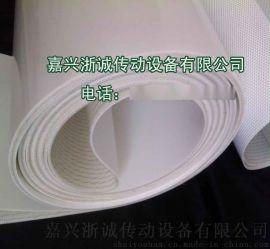 白色食品级传送带 pu传送带