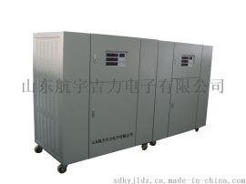 吉力大功率 稳压稳频电源 电源生产厂家