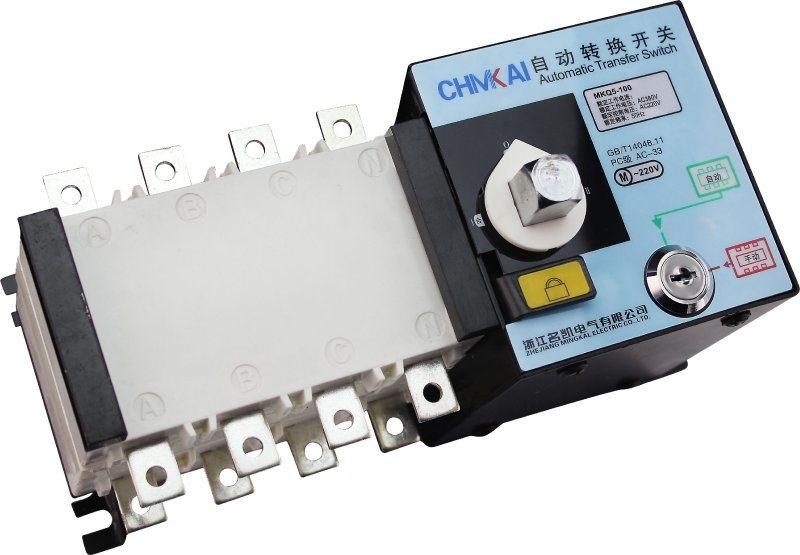 MKQ5-1250A隔離型雙電源自動轉換開關