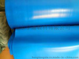 乳胶海绵,环保乳胶海绵卷材,天然乳胶发泡