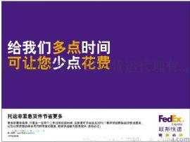 成都国际空运货代 香港专线 香港包税进口 清关 时效快