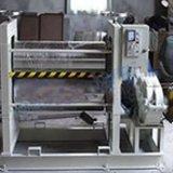 石墨複合機 KXT E800CC