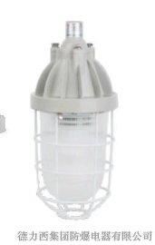 防爆节能灯厂家直供BAD53全方位隔爆型防爆节能灯 节能灯专用防爆照明灯