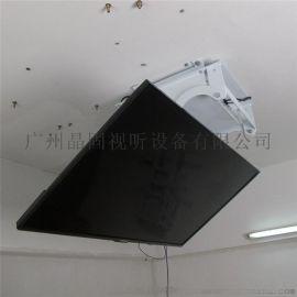 晶固JG65电视电动翻转器 隐藏天花折叠式挂架
