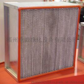 厂家供应鼎瞻净化空气过滤器  有隔板高效率过滤器 加压过滤 耐高温