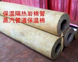 广州岩棉 岩棉管厂家