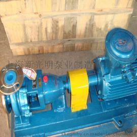 光明IH65-50-125型不锈钢化工离心泵