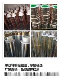铜箔铝箔胶带单导双导厚度齐全