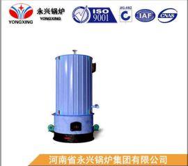 河南永兴锅炉集团专业供应60万大卡立式燃煤导热油炉 有机热载体炉