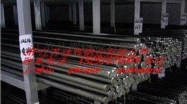 316L圓鋼、AF316L不鏽鋼棒——價格——廠家
