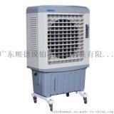 銳鉑匯RBW075工業商用戶外空調扇水冷風廠家直銷批發出口東南亞