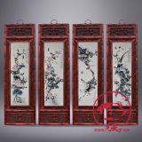 供应粉彩春夏秋冬陶瓷四条屏实木镂空雕花框