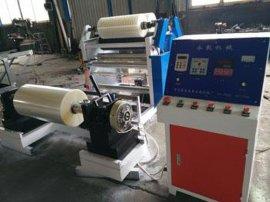 河北沧州东光恒利600小型窄条收银纸分切机