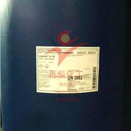 广州现货代理 **AEO-3乳化剂 BASF Lutensol A3N 表面活性剂AEO3