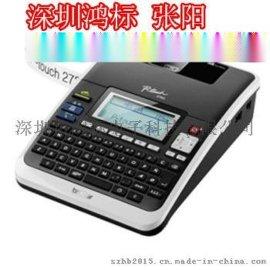 兄弟牌brother标签机PT-2730桌面式笔画输入