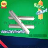 供应内蒙古集宁单组份聚氨酯国标密封胶嵌缝胶
