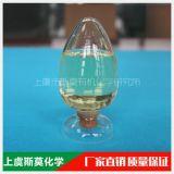 殺菌滅藻劑5GD1515 50% 原料廠家斯莫化學