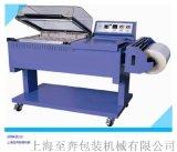 供应二合一封切收缩包装机_上海收缩包装一体机