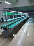 深圳PVC输送带,平湖电子装配流水线,龙岗纸厂吸风生产线。